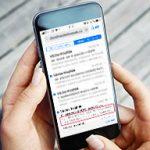 Co je to preheader a jak pomůže zlepšit e-mail marketing